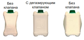 Клапан для выравнивания давления в канистре